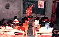 Milli Refah-E-Aam Society, India