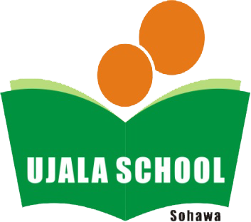 Ujala School: Pakistan